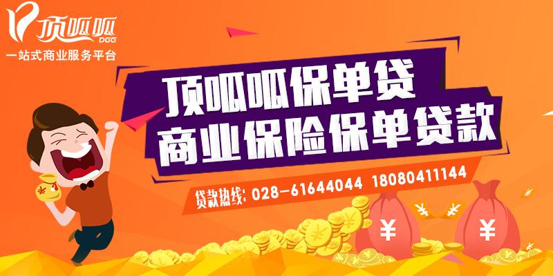 深圳贷款哪家公司好