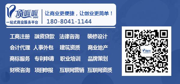广州贷款公司。