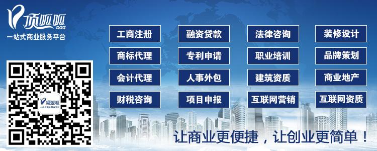 深圳贷款公司