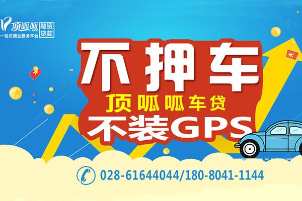 广州贷款公司有哪些