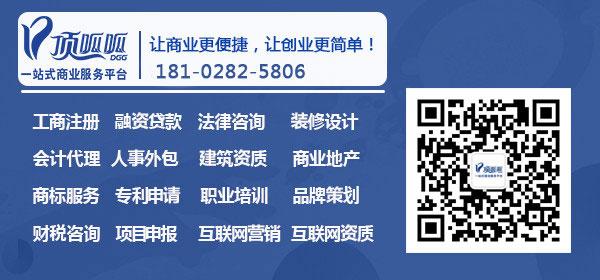 广州小额贷款?