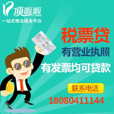 抵押贷款_信用贷款