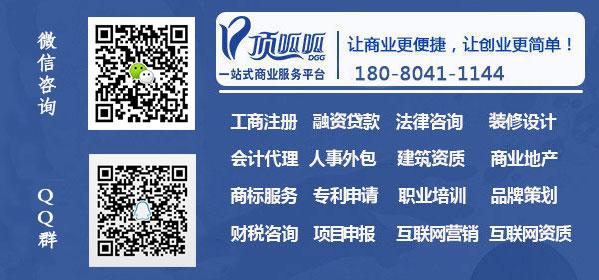 抵押贷款_成都贷款公司
