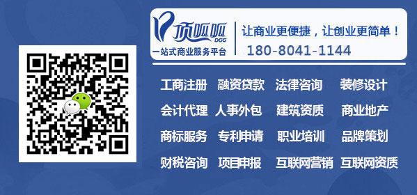 重庆房屋贷款