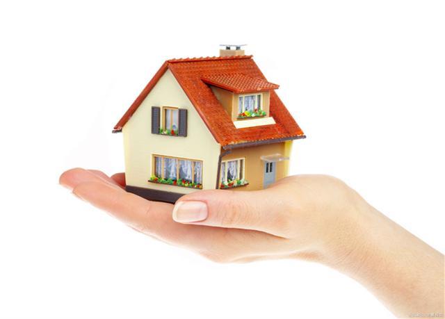 房屋抵押贷款申请